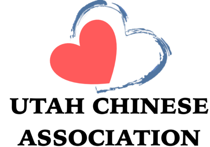 Logo Chinese Association
